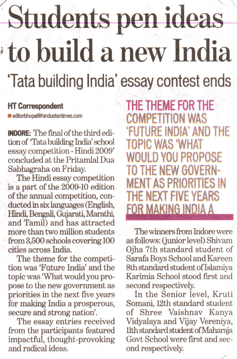 Five million students to participate in the Tata Building India School Essay Competition 2018