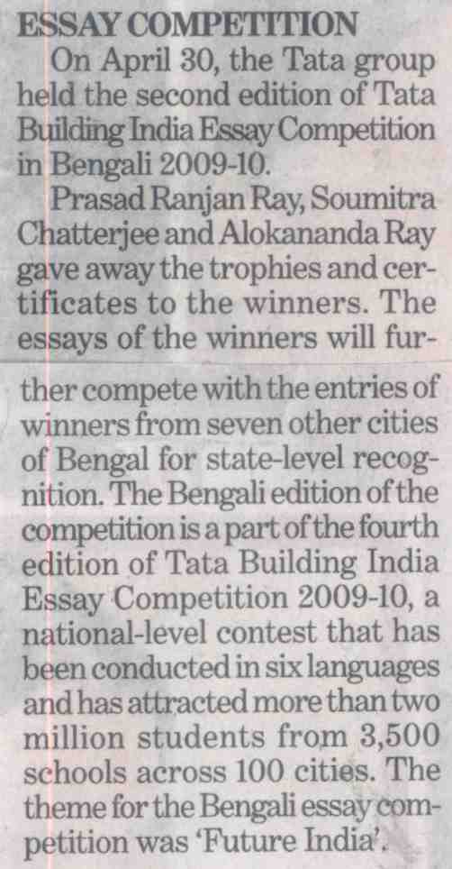 tata building india essay competition 2009 Awards and competitions in india for school,college students,contests,childrens,hunt results,talent search examinations  tata building india essay competition.