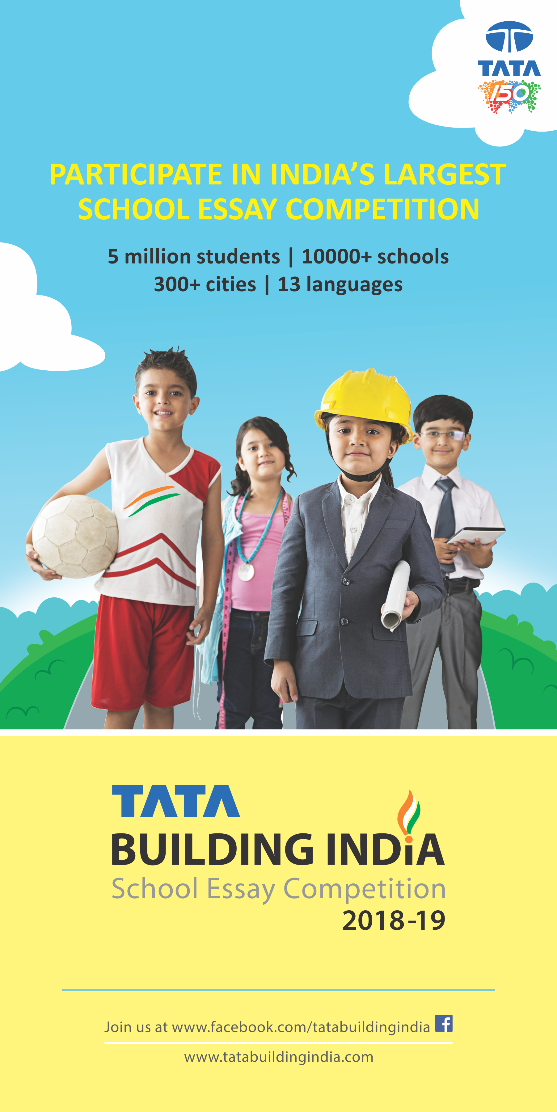tata building india school essay competition gujarati 2015-16