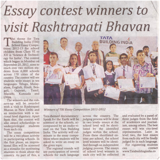 online essay writing competitions in india 2012 Visit the 2018 essay prize competition school of planning and architecture, bhopal, india read essay 2012 gauri mathur.