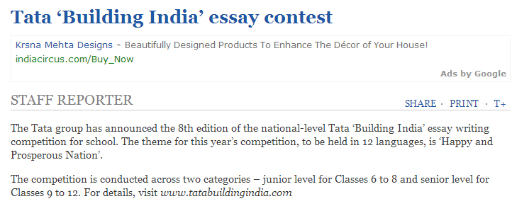 online essay competition 2013 india