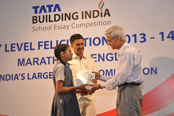 Tata essay writing competition 2011