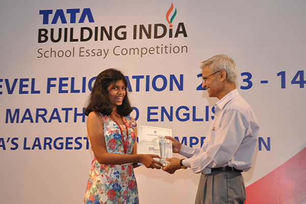 tata building india school essay competition 2011 The countrywide tata building india school essay competition is for students of class 6 to 12 which has been running successfully in the last four years started in.