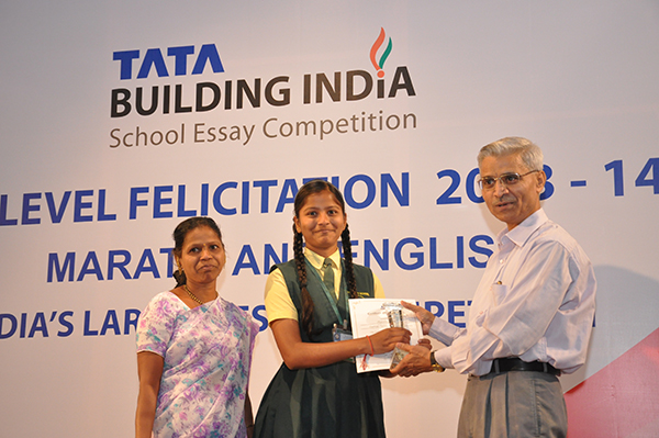 tata building india essay competition 2008