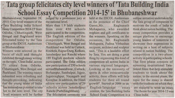 tata building india essay competition 2014 The writer's thesis statement should include: the countrywide tata building india school essay competition is for students phase of the competition will engage the children in writing an.